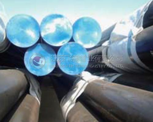 高合金钢管