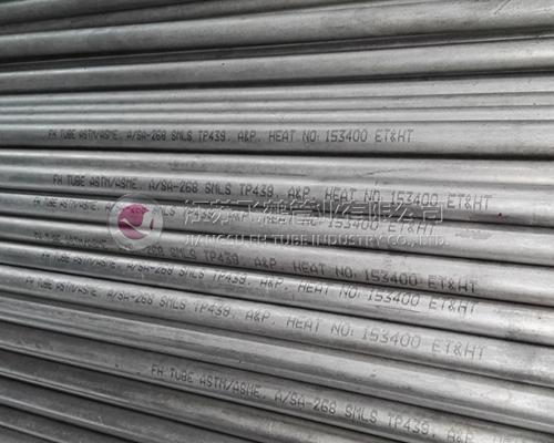 铁素体不锈钢管